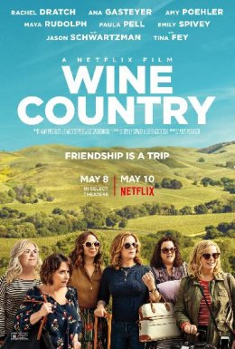 Wine Country streaming